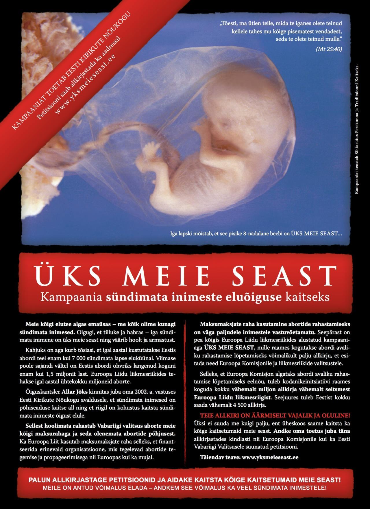 Poster: Üks meie seast